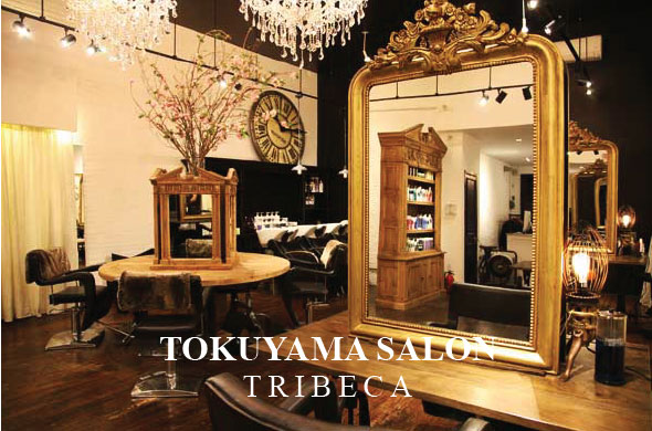 Tokuyama Salon The Best Japanese Hair Salon In New York